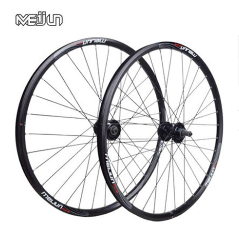 20inch 406 26 인치 meijun 스레드 플라이휠 wheelset 7 속도 - 사이클링