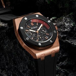Image 4 - RUIMAS 24 heures montres à Quartz hommes de luxe sport armée chronographe montre bracelet Top marque Relogios Masculino horloge montre R540 Rose