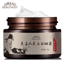 Strong effect whitening cream 30ml Remove Freckle melasma Acne Spots pigment Mel