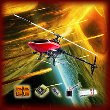 Gartt 550 FBL TT rc Heli Torque Tube Version Super Combo Fit Align Trex 550 remote control helicopter/toy/drone