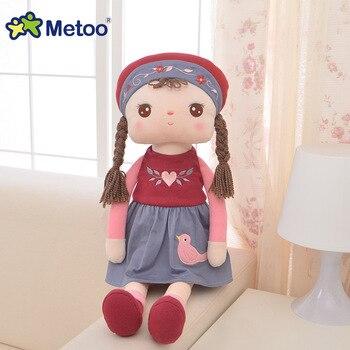 Мягкая плюшевая кукла Metoo 3