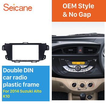 Seicane 173*98/178*100/178*102mm refitting Trim Kit OEM 2 Din Car Stereo Panel Frame Fascia for SUZUKI ALTO K10 UV Black image