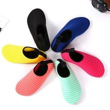 Beach Water Aqua Shoes Men Women Barefoot Unisex Yoga Soft Flat Non-slip Sneakers Camping Walking Lover Fashion