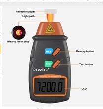 디지털 레이저 포토 타코미터 비 접촉 RPM Tach 디지털 레이저 타코미터 속도계 속도 게이지 엔진 Dropship 광고 없음