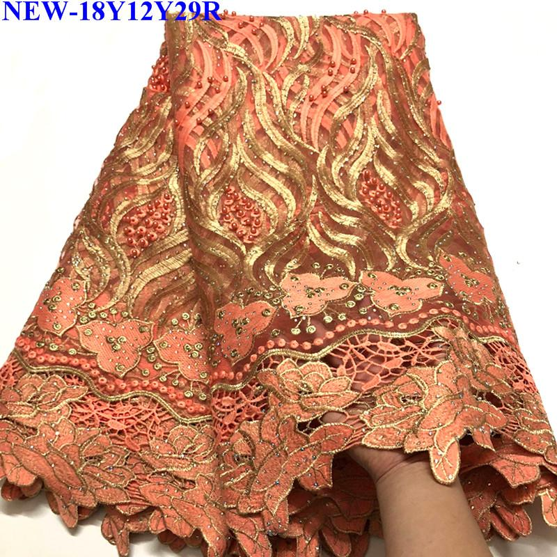 New African Lace peach High Quality Guipure Cord Lace Fabric With Rhinestones french tulle lace fabrics