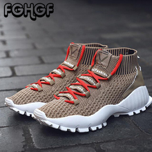 New Men Casual mesh Breathable shoes Fashion Autumn Men Socks shoes Training Footwear Chaussures homme Zapatillas deporte M844