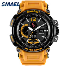 SMAEL Mens Watches Digital Military Army Stopwatch Chronograph Electronic Male Wrist 1702 Relogio Masculino Automatic