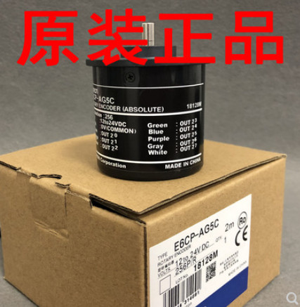 FREE SHIPPING E6CP AG5C 256P R encoder