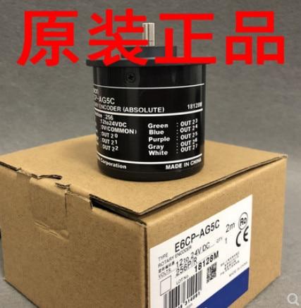 FREE SHIPPING E6CP-AG5C 256P/R Encoder