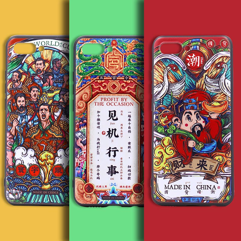 MSHC Special World Cup Star Painted Mobile Phone Case For Honor 10 New Arrival