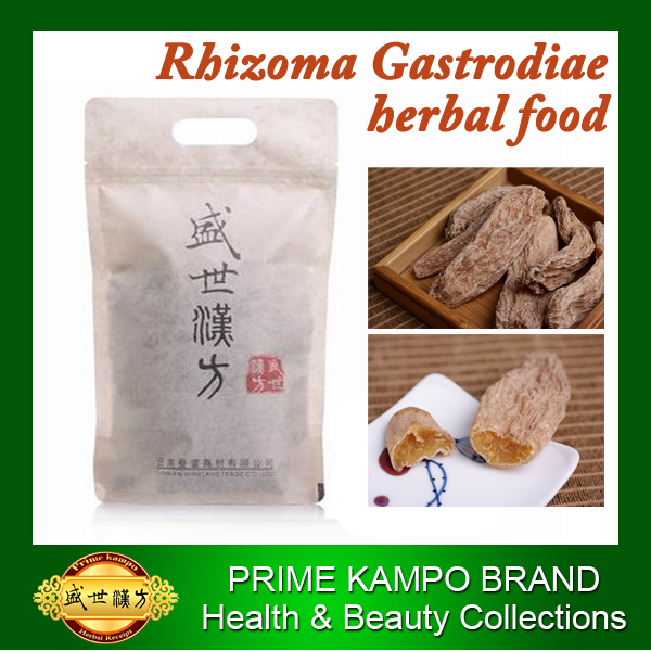 100g Organic Yunnan natural dried gastrodia elata, Rhizoma Gastrodiae, herbal tea tian ma for health care, anti disease compatible for samsung ml 2850d 2851nd laser cartridge chip toner reset chip ml 2850