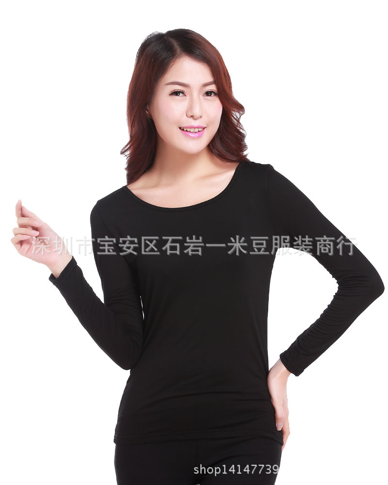 H1154 plain long modal jersey body shirt long style shirts fast delivery can choose colors