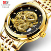 Luxury Dragon Phoenix Lovers Watch Men Hollow Engraving Automatic Mechanical Watches Women Stainless Steel Luminous Watch