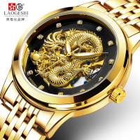 Luxury Dragon & phoenix Lovers Watch Men Hollow Engraving Automatic Mechanical Watches Women Stainless Steel Luminous Watch Gift