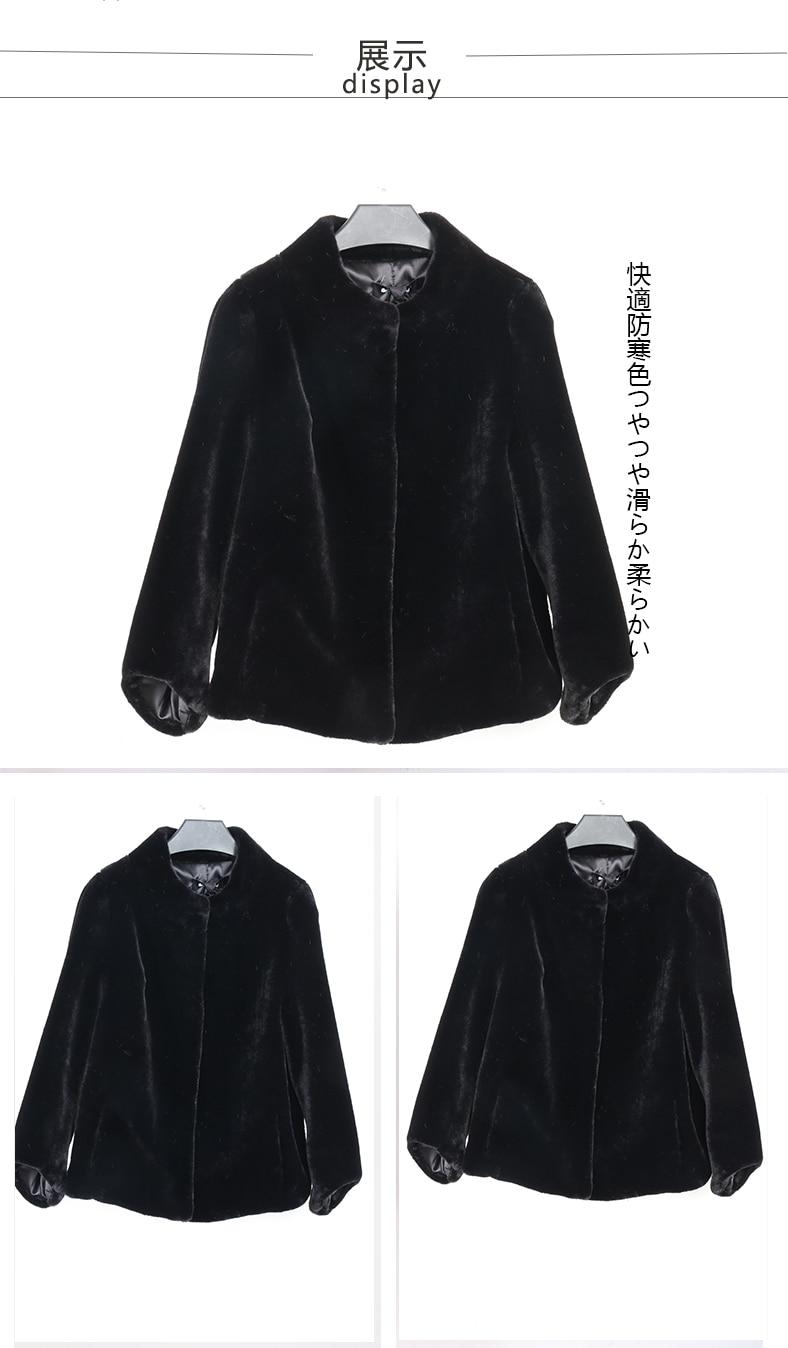 peludo casaco jaqueta States 8