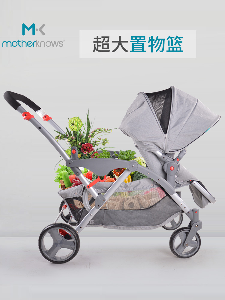 Aluminum alloy weight 15kg Twin baby strollers can sit and detachable high landscape light baby strollerAluminum alloy weight 15kg Twin baby strollers can sit and detachable high landscape light baby stroller