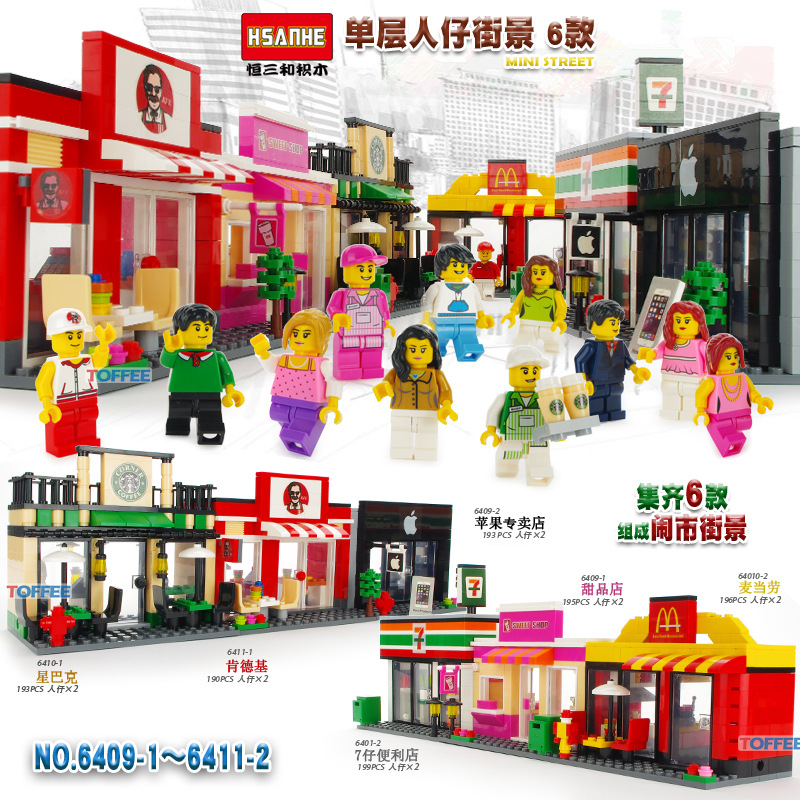 64091011 HSANHE City Series Mini Street Coffee Store Model Building Blocks Enlighten Figure Toys For Children Compatible Legoe 3345 technic city series mini container truck model building blocks enlighten figure toys for children compatible 8065