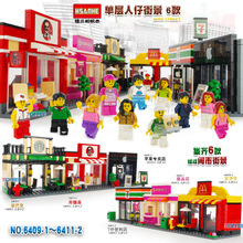 64091011 HSANHE City Series Mini Street Coffee Store Model Building Blocks Enlighten Figure Toys For Children Compatible Legoe