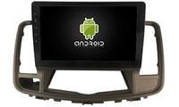 DSP android 8.1.2 gps navigation for Nissan Altima teana 09 Navirider car dvd player multimedia autoradio tape recorder headunit