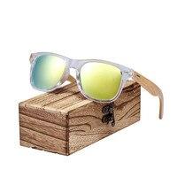 Transparent - Bambou - Gold - Coffret en bois