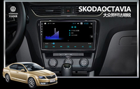 10.1 in dash android car radio for Skoda Octavia with Quad core 1.6GHz CPU 1024x600 HD digital screen mirrorlink