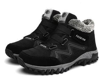 6ebe24dc959 Hombres de invierno al aire libre zapatos para caminar zapatos al aire libre  hombres nieve zapatos antideslizantes nieve forro de felpa botas hombres ...