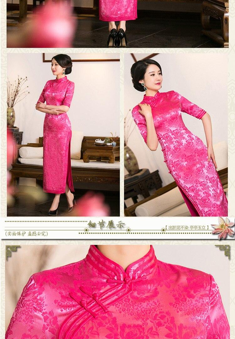De las mujeres de seda vestido chino largo cheongsam qipao chino ...