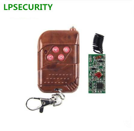 LPSECURITY remote controller push switch with 4-pin module for electric motorized lock смартфон alcatel one touch 7070x pop 4 dual sim gold