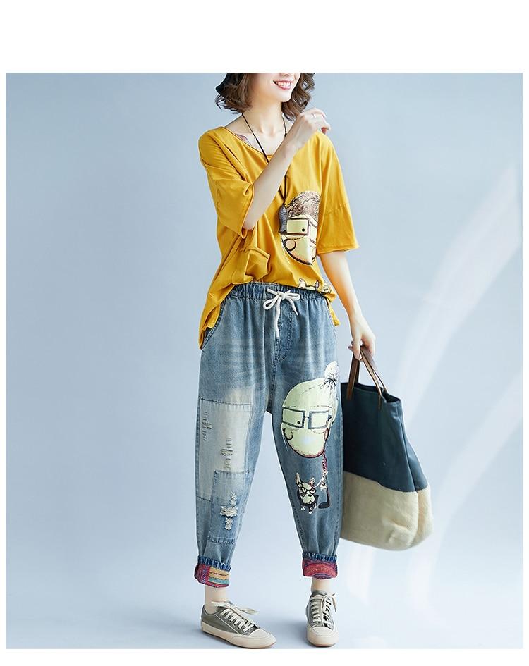 Streetwear Estrada Outono USD 8