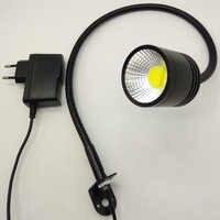 12V/24V/110V/220V 5W Sewing Machine Led lamp