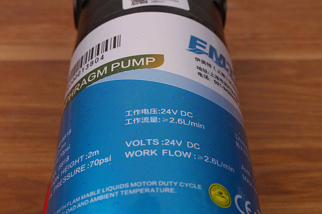 400GPD Reverse Osmosis Pump €29.99 Discount Bargains (Longer Delivery Times)