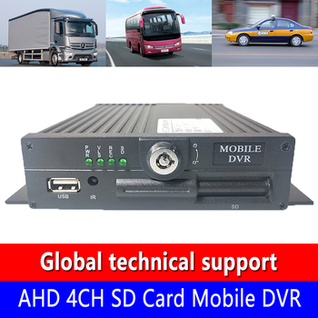 Factory wholesale AHD 4CH SD Card Mbolie DVR 4-channel HD 960P video surveillance host H.264 programming voice monitoring