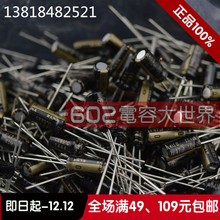 2019 hot sale 10pcs/30pcs ELNA SILMIC II RFS for 10v47uf audio electrolytic capacitor brown magic 47uF10V free shipping