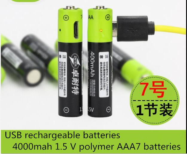 1.5V 400mah Polymer lithium battery N0.7 Rechargeable lithium batteries With the USB interface Li-ion battery 4pcs/lot wholesale high capacity polymer lithium battery 3 7v 3000mah navigator tablet batteries batteries 3570102