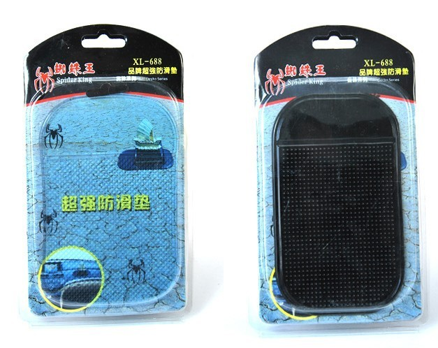 Free Shipping Trumpet Powerful Silica Gel Magic Sticky Pad Anti-Slip Non Slip Mat For Phone PDA MP3 MP4 Car Multicolor