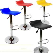 Оптовая цена простой мода барный стул поворотный барные стулья стулья регулируемая высота ПУ большой несущей