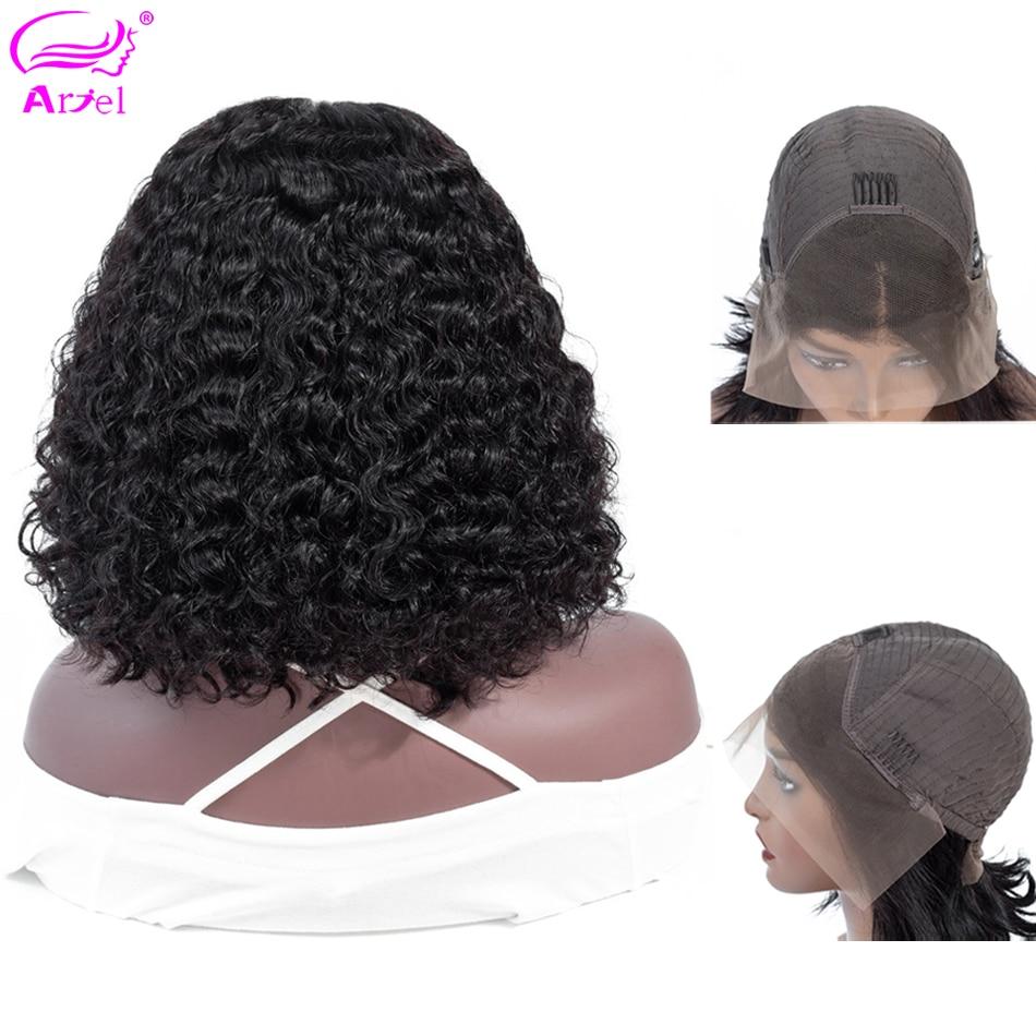 Curly Human Hair Wig 13*4 Short Bob Wig Human Hair Wigs Brazilian Wig Non Remy Bob Lace Front Wigs Glueless Lace Wigs Human Hair