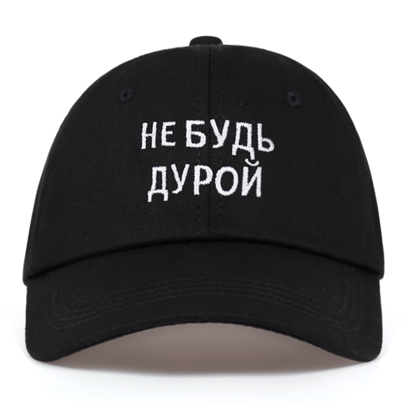 2019 New HE 6yAb AyPON Embroidery Baseball Cap Men Women Hip Hop Dad Hats 100%cotton Fashion Caps Summer Outdoor Casual Hat