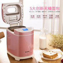 JUMAYO SHOP COLLECTIONS – AUTOMATIC BREAD BAKING MACHINE