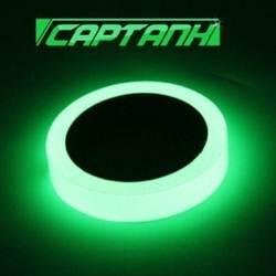 10 м 10 мм/12 мм/15 мм светящаяся лента самоклеящиеся Светящиеся в темноте украшения для дома ночное видение безопасность яркий предупреждение