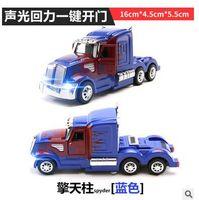 121121 Git Jeep литья под давлением Металл игрушечных автомобилей 1:32 Масштаб Вытяните назад моделирование сплава автомобили акустооптического а