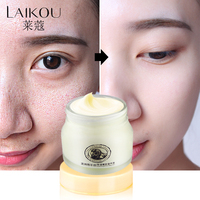 Face Cream Collagen Facial Moisturizer Sheep Oil Cream Lanolin Skin Moisturizing Soothing Hydrating Brightening Cream LAIKOU