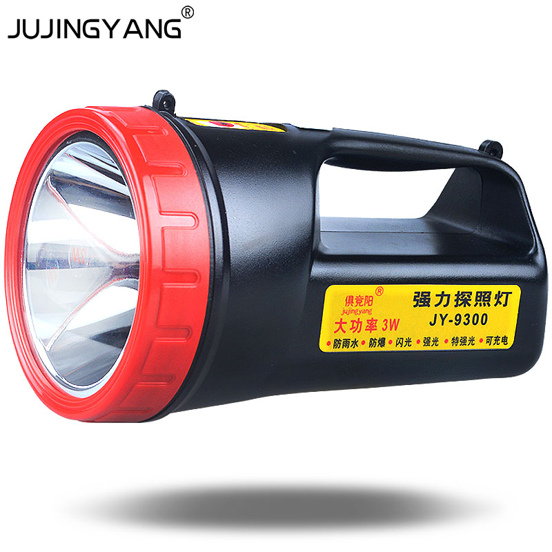 JUJINGYANG High power JY-9300 light remote portable household outdoor rechargeable emergency flashlight мамины сказки лучшие сказки и игры со всего света