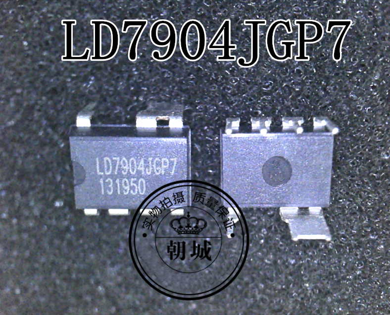 1PCS LD7904JGP7 LD7904   DIP-6 LCD Power IC Chip IC
