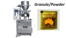 Full-Automatic Drug/ pills/ capsules filling packaging machine/ sugar/ rice/ salt/ spice/ pepper filling machine factory price salt granules filling machine
