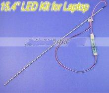 2шт X универсальный замена 15.4 дюймовый широкоэкранный светодиодной подсветкой полосы комплект обновление ЖК-панель экран ноутбука 335мм