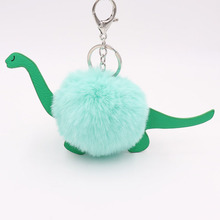 Cute Dinosaur Pompon Key Chain Fluffy Artificial Rabbit Fur Ball Key Rings Women Bag Car Charm Pendant Pom Pom Holder Gift цена 2017