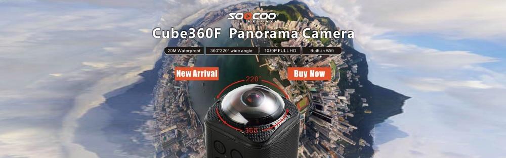 SOOCOO-CUBE360F