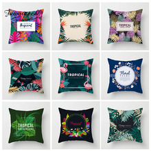 Fuwatacchi Tropical Plant Cushion Cover Colorful Floral Flamingo Pillow Cover Decoration Home Sofa Chair Throw Pillowcases цены