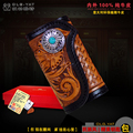 HongKong OLG.YAT Handmade leather carving tang grass mat grain key package Italy pure cowhide Retro Elegant high-grade key bag